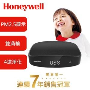 美國Honeywell-PM2.5顯示車用空氣清淨機CATWPM25D