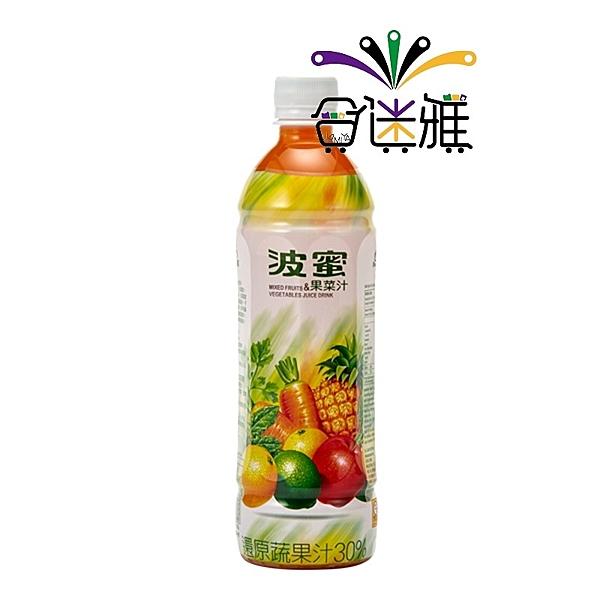 【免運直送】波蜜果菜汁580ml-(24入/箱)【合迷雅好物超級商城】