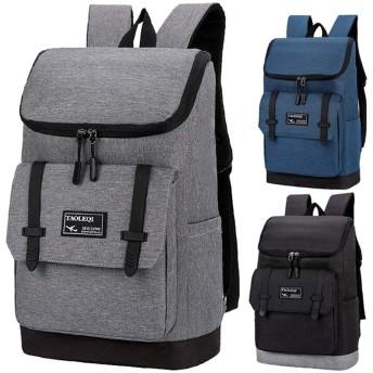 リュック メンズ レディース 男性 ラップトップバックパック 大容量 防水 リュック メンズ ビジネス リュック PCバッグ収納 旅行かばんリュック の出張に適しています 大学生、高校生,グレー,35L