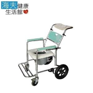 【海夫】建鵬 JP-210 鋁合金 可躺式 便盆 便器椅 洗頭 洗澡椅