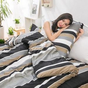 【eyah】台灣製205織紗精梳棉新式雙人兩用被-黑白年少不識愁滋味