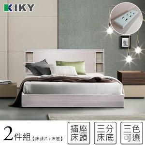 【KIKY】紫薇厚實可充電ㄖ字型床組-單人加大3.5尺(床頭片+三分床)梧桐色