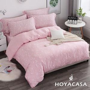 HOYACASA 粉霏 雙人 四件式抗菌60支天絲兩用被床包組