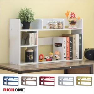 【RICHOME】超值桌上型書架-4色粉藍