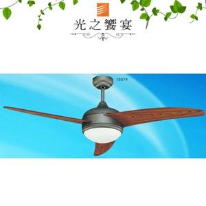 【光之饗宴】52吋 富士山吊扇燈-銀黑(附遙控器)