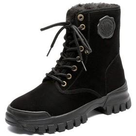 スノーブーツ ブーツ レディース ムートンブーツ マーティンブーツ 厚底 防水 防寒 滑り止め 雪用 裏起毛 暖かい 綿靴 雪靴 22.5cm~25cm (Color : Black, Size : 36)