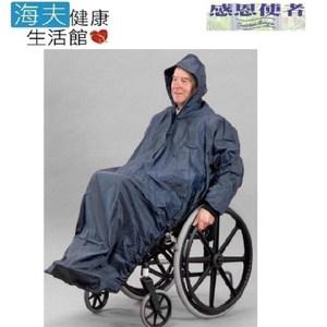 【海夫健康生活館】輪椅用 有袖透氣雨衣 銀髮族 行動不便者