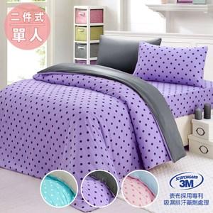【三浦太郎】使用3M吸濕排汗藥劑處理/心漾點點單人二件式床包組-三色天藍+粉灰