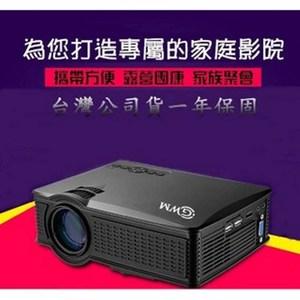 GWM G50 攜帶型投影機 迷你家庭劇院