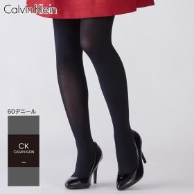 GUNZE グンゼ Calvin Klein(カルバンクライン) タイツ(60デニール)(レディース) Dスチール M-L