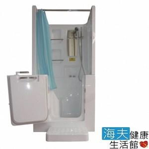 【海夫】開門式浴缸102B-A 基本款 (100*78*205cm)