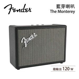 Fender 藍芽喇叭 The Monterey