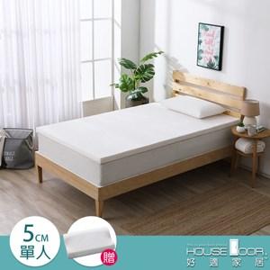 House Door 斯里蘭卡天然乳膠床墊天絲表布5cm超值組-單人