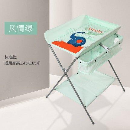 babyboat尿布台嬰兒護理台新生兒寶寶換尿布台按摩撫觸台可折疊
