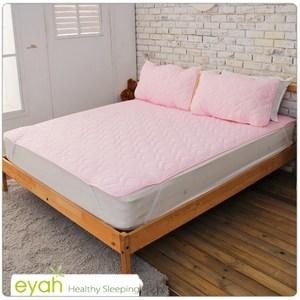【eyah】台灣製純色加厚舖棉保潔墊平單式雙人(含枕墊*2)-愛戀粉
