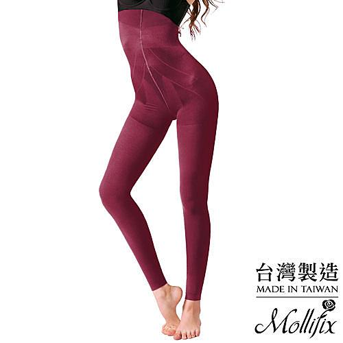 Mollifix瑪莉菲絲 恆溫美型提拉翹臀刷毛塑型褲(赤赭紅)