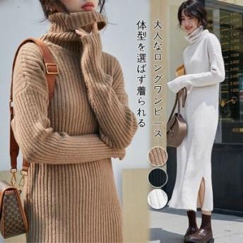韓国ファッション 秋冬新品 ニットワンピースゆったり大人可愛い ロングワンピース 高級品質!