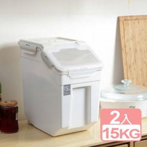 《真心良品》禾良密封式15KG防蟲防潮儲米桶-2入組