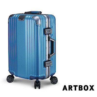 【ARTBOX】法式圓舞曲 20吋編織格紋海關鎖鋁框行李箱(冰藍色)