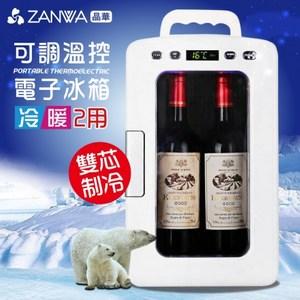 【ZANWA晶華】可調溫控冷熱兩用電子行動冰箱/冷藏箱/保溫箱/孵蛋機