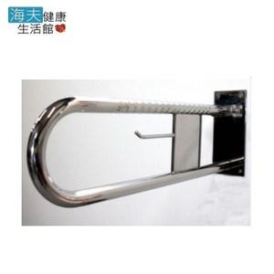 【海夫健康生活館】台北無障礙 不鏽鋼 可掀式 活動型 馬桶扶手