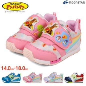アンパンマン 子供靴 スニーカー 男の子 軽量 スニーカー キッズ 女の子 キッズスニーカー 運動靴 キッズシューズ 履きやすい 歩きやすい
