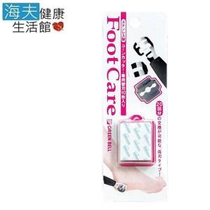 【海夫】日本GB 綠鐘 足腳部息皮刮除替換刀片(PSG-027)雙包裝