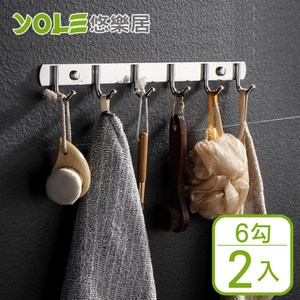 【YOLE悠樂居】304不鏽鋼免釘可打孔多功能加厚掛排勾-6勾(2入)