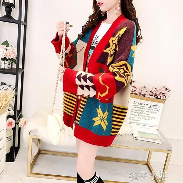 網紅毛衣外套女韓版寬鬆春秋裝很仙的針織開衫慵懶風洋氣上衣 【全館免運】