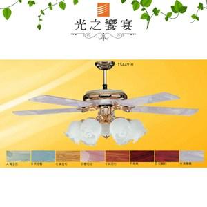 【光之饗宴】60吋 圓弧型/手拉式吊扇燈/6+1燈G.S - 紫羅蘭