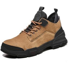 [GUFANSI] 作業靴の安全靴の男性と女性の革鋼の靴秋と冬の四季ケブラー繊維ミッドソール突き刺し耐性耐摩耗性スポーツシューズ滑り止め快適なスチールシューズ通気性 褐色 38 [並行輸入品]