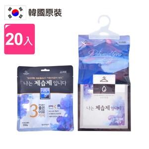 韓國原裝 超吸水防潮可掛式除濕袋防霉乾燥劑250g(20入/組)