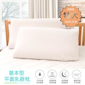 【R.Q.POLO】特大蜂巢式 平面乳膠枕 枕頭枕芯(1入)