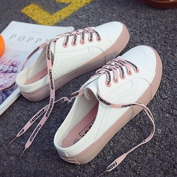夏季新款帆布鞋女鞋小白鞋韓版學生百搭無後跟一腳蹬懶人布鞋 【全館免運】