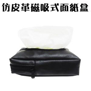 金德恩 台灣製造 仿皮革強力磁吸式面紙套/面紙盒件