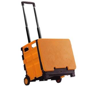【U-Cart 優卡得】橘色加蓋購物箱摺疊手推車 - 大