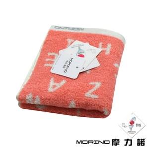 MORINO美國棉趣味字母緹花毛巾2件組-粉色