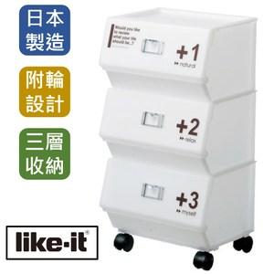 【日本Like it】多用途附輪三層收納推車 - 白色
