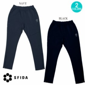 スフィーダ ジャージ ロングパンツ スリム ニット シンプル メンズ レディース 男女兼用  SFIDA SA-BP46