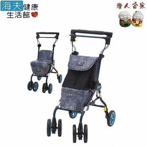 【老人當家 海夫】象印 銀髮族休閒購物車 鑲嵌圖紋(藍)