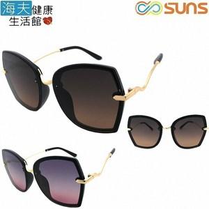 【海夫】向日葵眼鏡 太陽眼鏡 韓系/流行/UV400(622526)紫粉