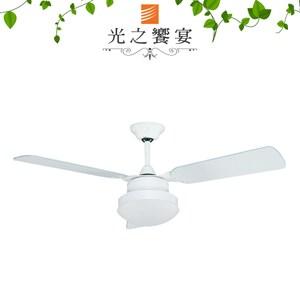 【光之饗宴】42吋 陽春扇/附遙控/單燈/白(MIT 台灣製造)