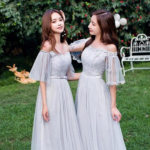 伴娘服 長款2020秋季新款仙氣質姐妹團顯瘦遮手臂晚禮服裙宴會【快速出貨】