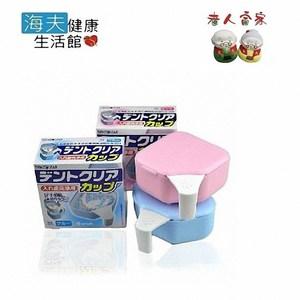 【老人當家 海夫】紀陽 假牙清洗杯 日本製藍色