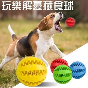 無毒橡膠寵物玩樂解憂藏食球(綠)