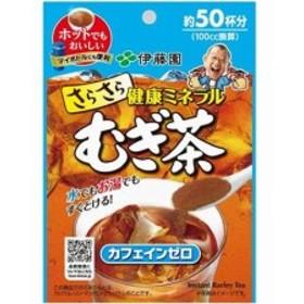 さらさら健康ミネラルむぎ茶 40g 粉末タイプ 伊藤園 16851