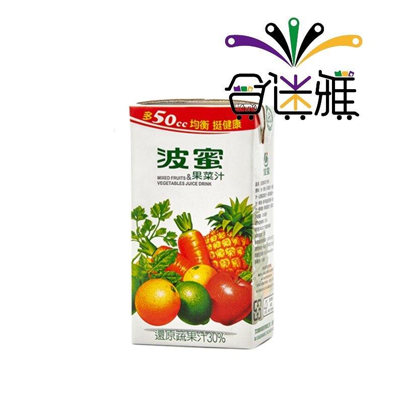 【免運直送】波蜜果菜汁300ml-(24入/箱)*3箱【合迷雅好物商城】