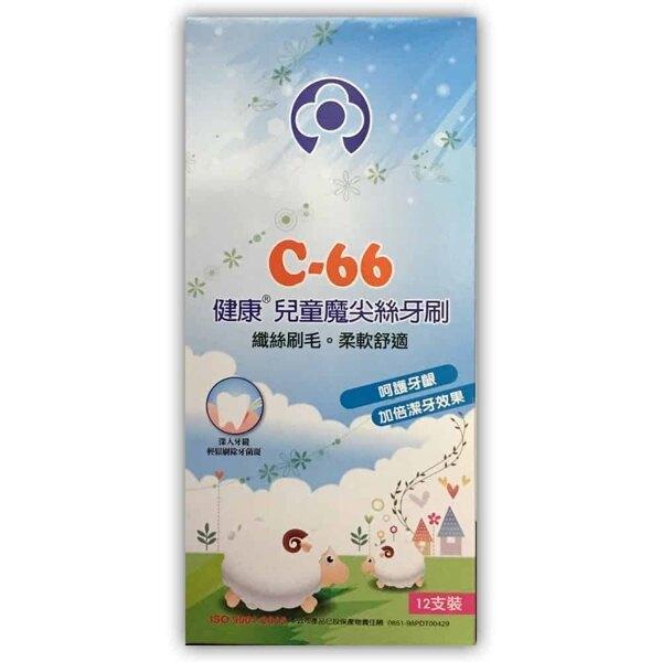 雷峰健康牙刷 C66 12支/打◆德瑞健康家◆
