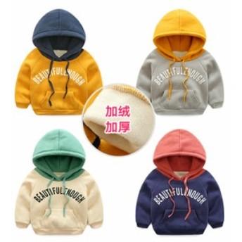 秋冬の子供服と秋冬の子供服の厚い加厚ガーゼの新しい韓国版子供服の子供服の子供服の子供と子供の厚い帽子の湿った子供服の上着