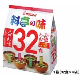 たっぷりお徳 料亭の味 32食×6袋 マルコメ